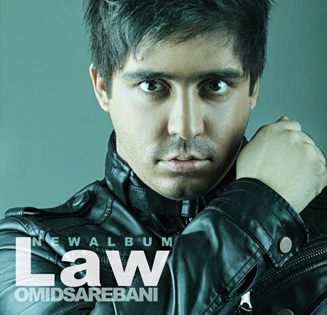 دانلود آلبوم جدید امید ساربانی به نام قانون