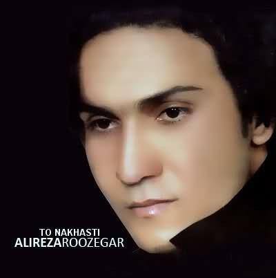 Alireza Roozegar To Nakhasti دانلود آهنگ جدید علیرضا روزگار به نام تو نخواستی