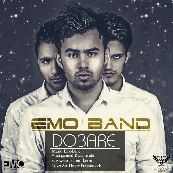 دانلود آهنگ جدید Emo Band به نام دوباره