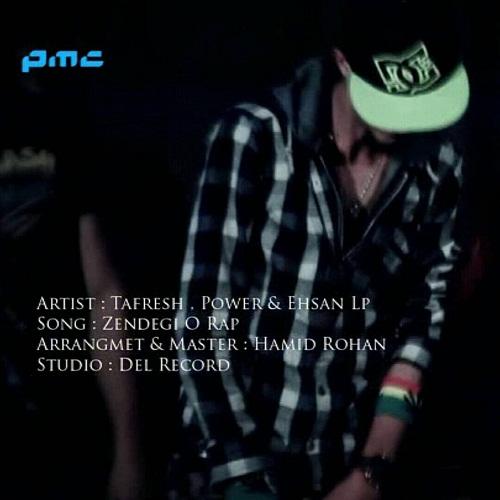 دانلود آهنگ جدید احسان ال پی به نام زندگی و رپ