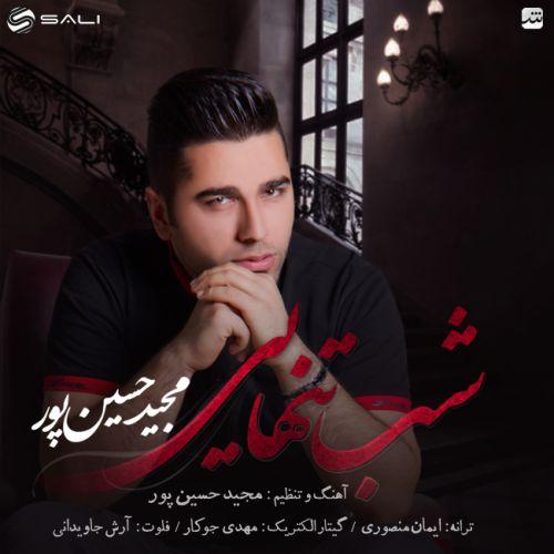 دانلود آهنگ جدید مجید حسین پور به نام شب تنهای