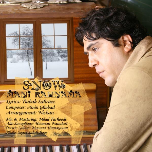 دانلود آهنگ جدید مانی رهنما به نام برف