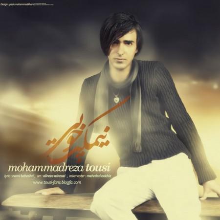 دانلود آهنگ جدید محمدرضا طوسی به نام نیمکت چوبی