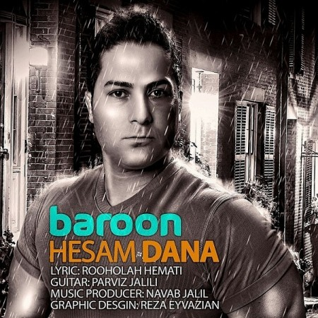 دانلود آهنگ جدید حسام دانا به نام بارون