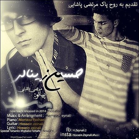 دانلود آهنگ جدید حسین زینالی به نام مسافر