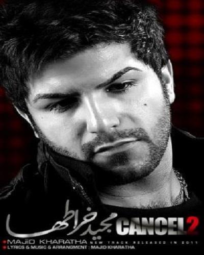 دانلود آهنگ کنسل 2 از مجید خراطها