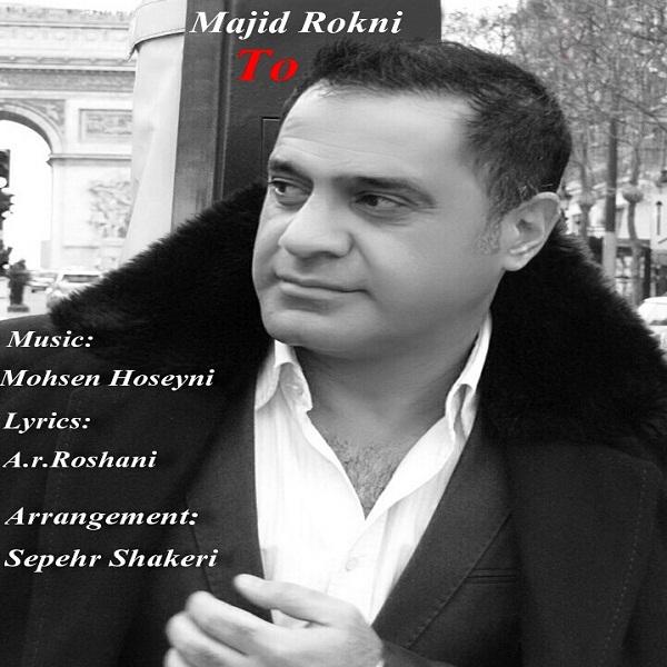 Majid Rokni - Jadugari Final