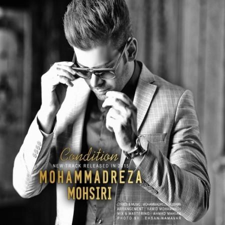 دانلود آهنگ جدید محمدرضا مشیری به نام شرط
