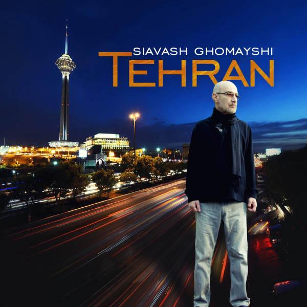 دانلود آهنگ جدید سیاوش قمیشی به نام تهران