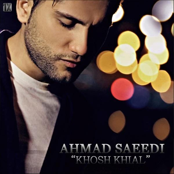 دانلود آهنگ جدید احمد سعیدی به نام خوش خیال