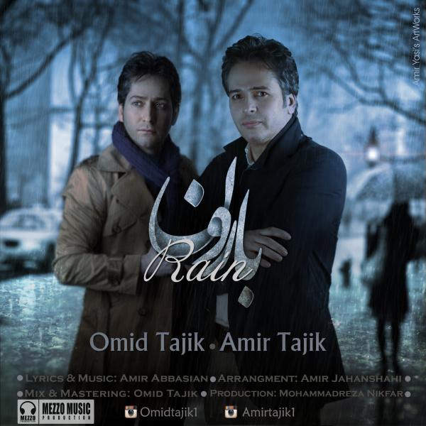 دانلود آهنگ جدید امیر تاجیک و امید تاجیک به نام بارون