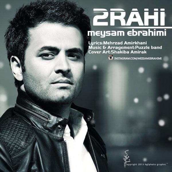 دانلود آهنگ جدید میثم ابراهیمی به نام دو راهی