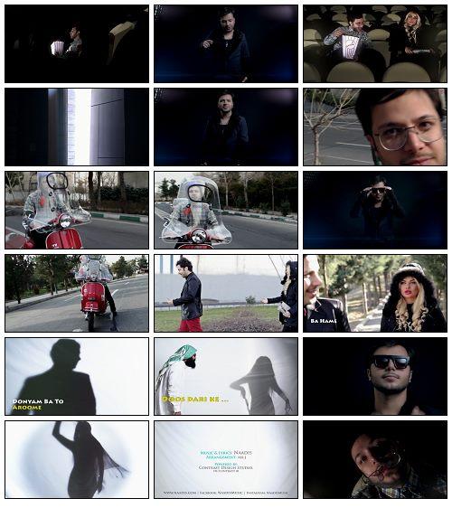دانلود موزیک ویدئو جدید نادیس به نام رویای من