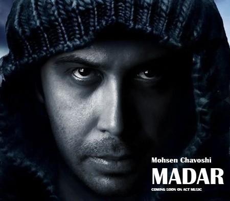 Mohsen-Chavoshi-Madar-Soon