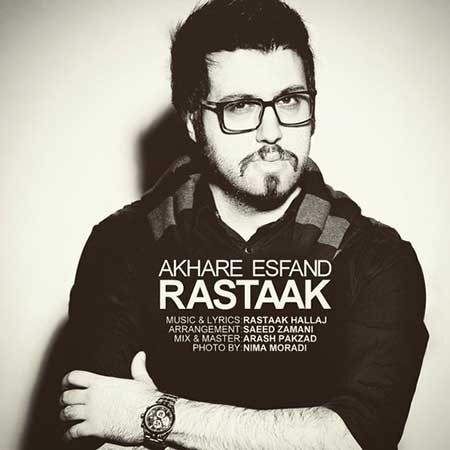Rastaak-Akhare-Esfand-Coming-Soon