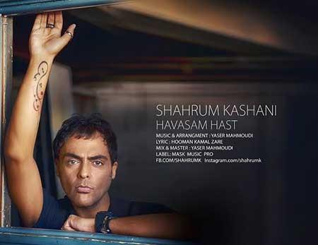 Shahrum-Kashani