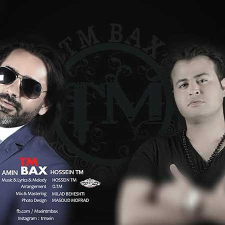TM-Bax-Bedeh-Man-Dastato