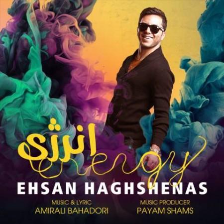ehsan-haghshenas-energy