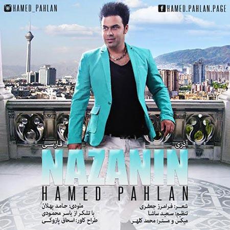 Hamed-Pahlan-Nazanin