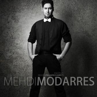 Mehdi-Modarres-Shak