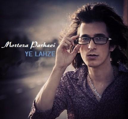Morteza-Pashaei-Ye-Lahze
