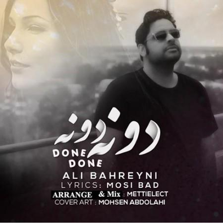 Ali-Bahreyni-Doone-Doone