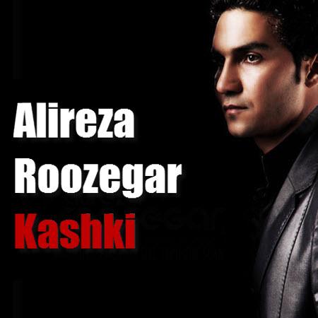 Alireza-Roozegar-Kashki-CS
