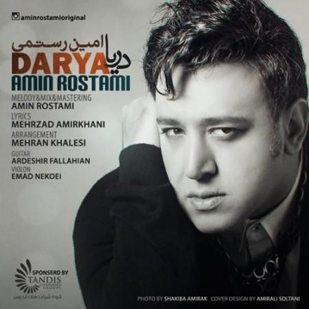 Amin-Rostami-Darya