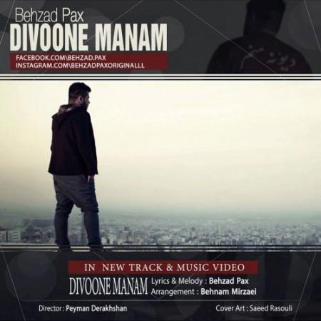 Behzad-Pax-Divone-Manam