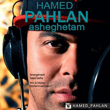 Hamed-Pahlan-Asheghetam