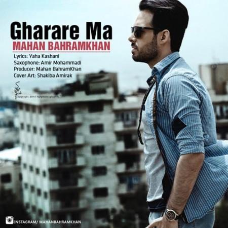 Mahan-Bahram-Khan-Gharare-Ma