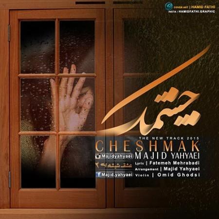 Majid-Yahyaei-Cheshmak
