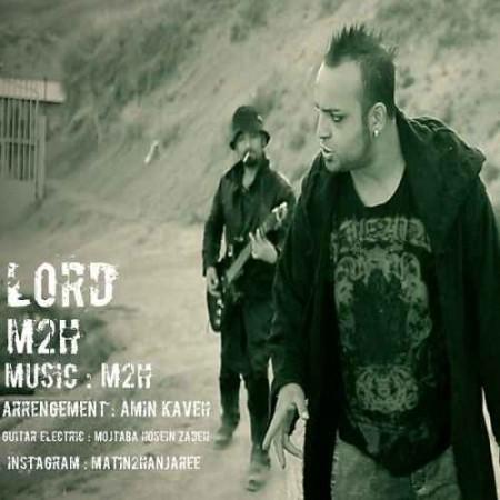 Matin-2-Hanjareh-Lord-Copy-450x450