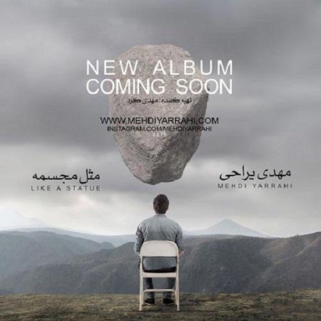 Mehdi-Yarrahi-Mesle-Mojasameh-.-TEAZER-ALBUM