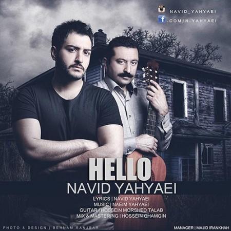 Navid-Yahyaei-Salam