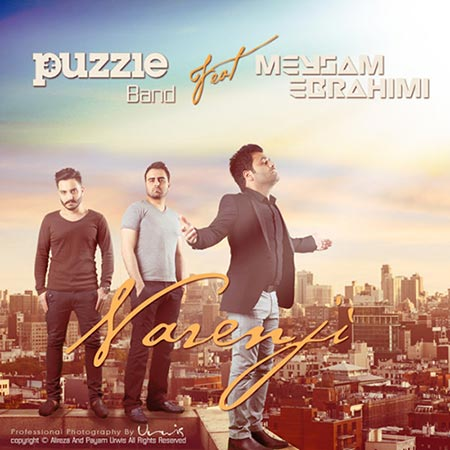 Puzzle-Band-Ft-Meysam-Ebrahimi-Narenji