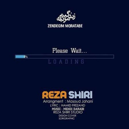 Reza-Shiri-Zendegim-Moratabe-CS