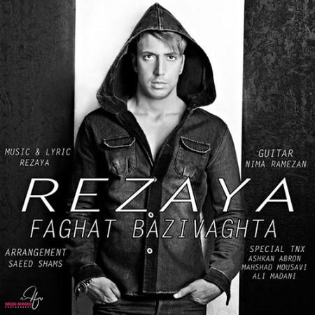 Rezaya-Faghat-Bazi-Vaghta