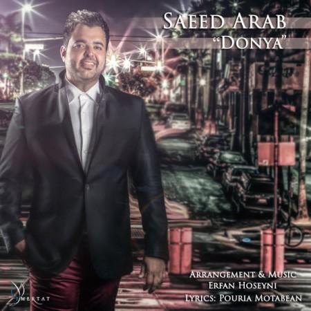 Saeed_Arab_Donya