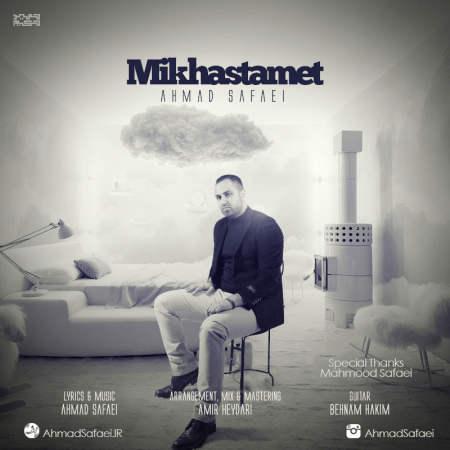 Ahmad Safaei - Mikhastamet
