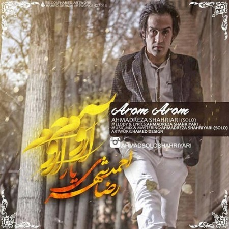 Ahmad-Solo-Aroom-Aroom
