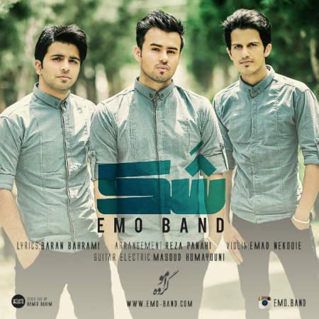 EMO Band - Shak