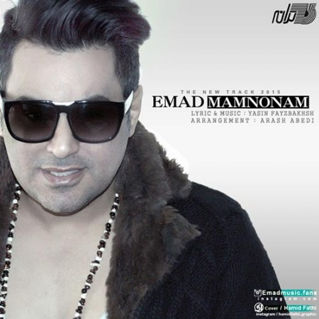 Emad-Mamnoonam