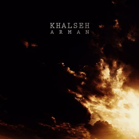 Khalseh-Arman