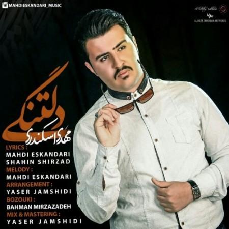 Mahdi-Eskandari-Deltangi-500x500