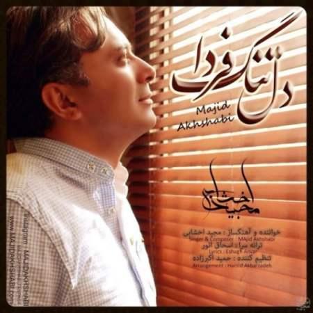 Majid Akhshabi - Deltange Farda
