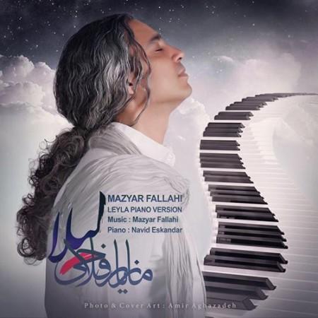 Mazyar-Fallahi-Leyla-Piano-Version