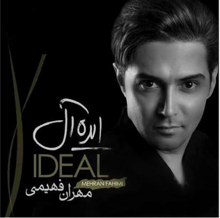 Mehran-Fahimi-Ideal-450x446