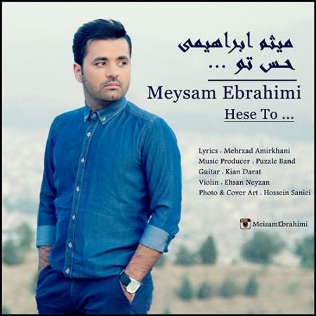 Meysam-Ebrahimi-Hesse-To