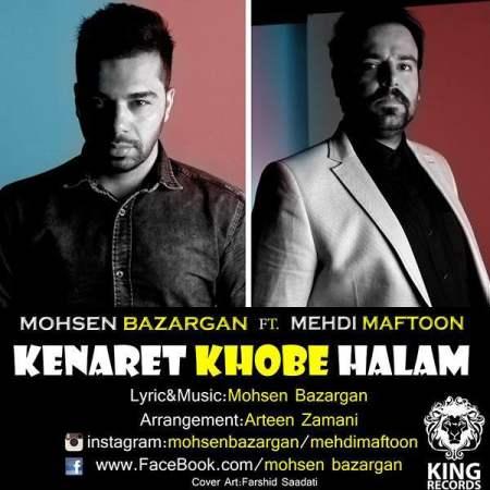 Mohsen Bazargan - Kenaret Khoobe Halam